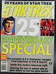 Click here to enlarge image and see more about item B8: Star Trek 25th Anniversary Edition - 1991- Collector's