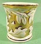 Ceramic Miniature Vase ~ Embossed Leaf Pattern