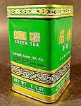 Click here to enlarge image and see more about item C708: Chun Mee Green Tea Tin - Hong Kong
