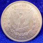 Click to view larger image of Morgan Type Silver Dollar Coin - 1921 (Image2)
