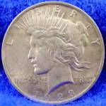 Peace Silver Dollar Coin - 1923