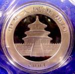 Click to view larger image of 2004 PANDA  10 Y  Coin 1 oz.- .999 Silver - LOW MINTAGE (Image2)