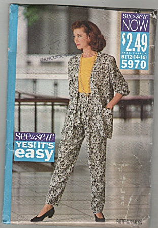 Vintage - Jacket - Pants - Top - 1992 Oop
