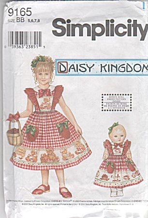 Daisy Kingdom - Vintage - Dress 5-8 - Oop