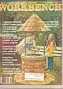 Workbench magazine -  August 1980 (Image1)