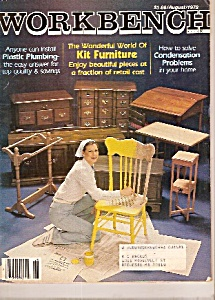 WorkBench - August 1978 (Image1)