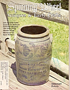 Spinning wheel antiques & early crafts -  October 1977 (Image1)