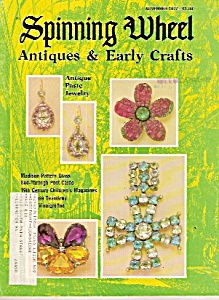 Spinning wheel antiques & early crafts -  November 1977 (Image1)