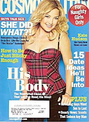 Cosmopolitan magazine -  October 2008 (Image1)