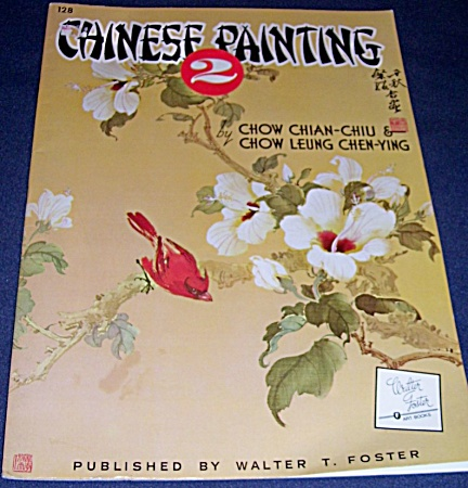 FOSTER BOOK 128 CHINESE PAINTING 2 (Image1)