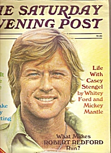 The Saturday Evening Post -  May/June 1977 (Image1)
