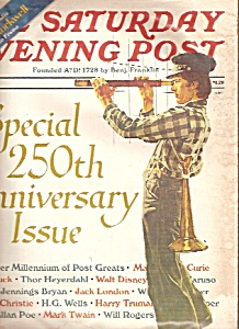 The Saturday Evening Post -  July/Aug 1977 (Image1)