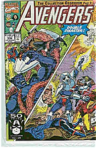 Avengers - Marvel comics=# 336 August 1991 (Image1)