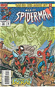 Spiderman - Marvel comics -  # 122   March 1995 (Image1)