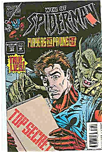 Spiderman - marvel comics - # 123 April 1995 (Image1)
