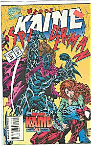 Spiderman - Marvel comics - # 124  May 1995 (Image1)