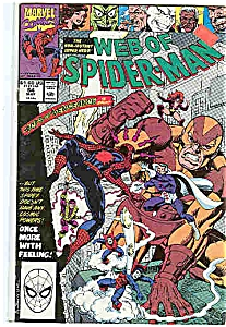 Spiderman - Marvel comics - # 64  May 1990 (Image1)