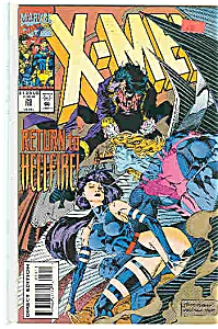 X-Men - Marvel comics  # 29 Feb. 1994 (Image1)