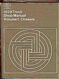 Ford Motor - 1978 Truck shop Manual (Image1)