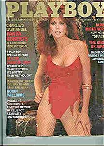 TANYA ROBERTS ~ Playboy Magazine (Image1)