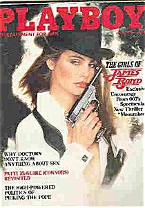 Playboy Magazine - July 1979 (Image1)