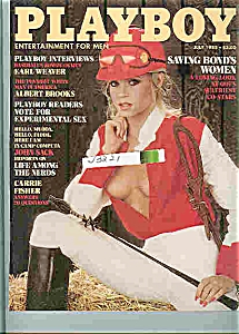 Playboy magazine -  July 1983 (Image1)