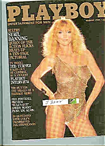 Playboy Magazine - August 1983 (Image1)