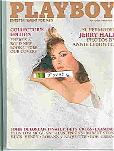 PlayboyMagazine - October 1985 (Image1)