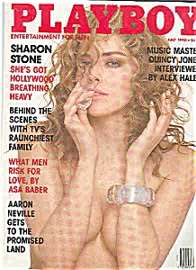 Playboy Magazine - July 1990 (Image1)