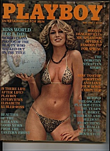 Playboy  May 1981 (Image1)