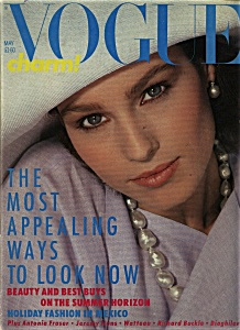 UK VOGUE MAGAZINE  - May -1984 (Image1)