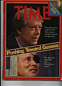 Time - October 17, 1977 (Image1)