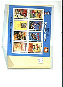 Guyana stamps -  8 stamps of Donald Duck (Image1)