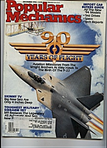 Popular Mechanics - December 1993 (Image1)