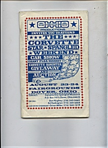 The Corvette Car show -  July 1975 (Image1)