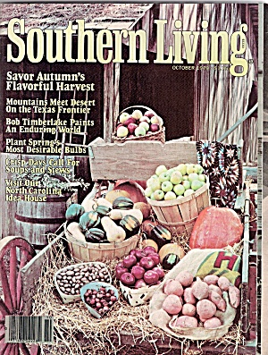 SOUTHERN LIVING MAGAZINE -  OCTOBER 1979 (Image1)