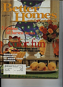Better Homes and Gardens - August 1969 (Image1)