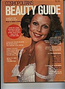 Cosmopolitan's BeautyGuide (Image1)