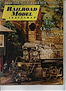 Railroad Model Craftsman Magazine- October 1973 (Image1)