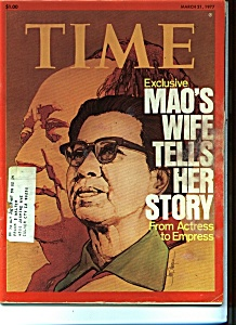 Time Magazine - March 21, 1977 (Image1)