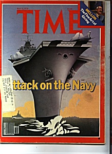 Time Magazine- May 8, 1978 (Image1)