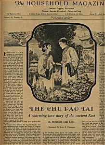 The Household Magazine -  September 1931 (Image1)