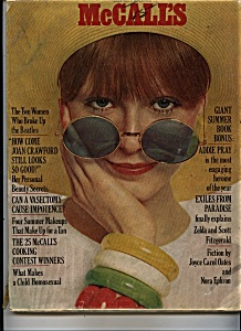 McCalls Magazine -  July 1971 (Image1)