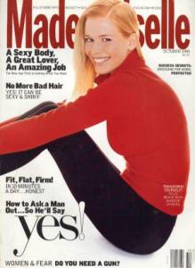 1995 MADEMOISELLE MAGAZINE (Image1)