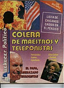 QUEHACER POLITICO - 4 de Mar de 1991 (Image1)