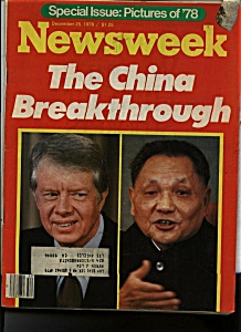 Newsweek magazine - December 25, 1978 (Image1)