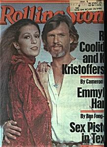 Rolling Stone Magazine- February 23, 1978 (Image1)