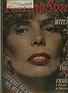 Rolling Stone Magazine- July 26th, 1979 (Image1)