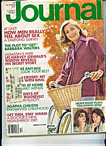 Ladies Home Journal - October 1977 (Image1)