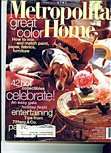 Metropolitan Home Magazine - Nov./Dec. 1994 (Image1)
